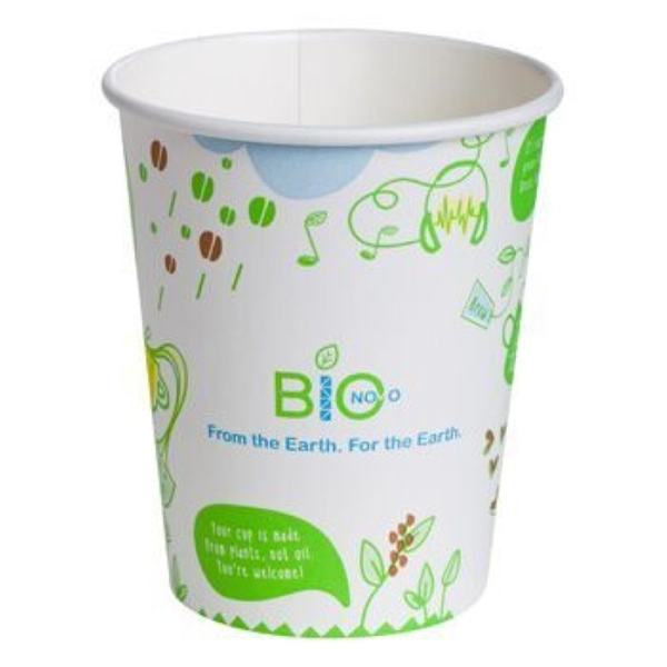 8oz_bio_novo_cup_earth_print.jpg